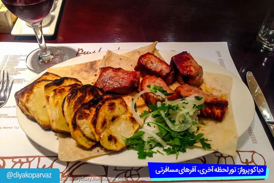 تجربه سفر کاربران: رستوران قفقازی ارمنستان