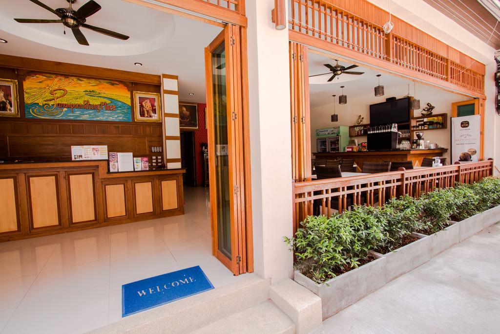 هتل  Panomporn Phuket پوکت