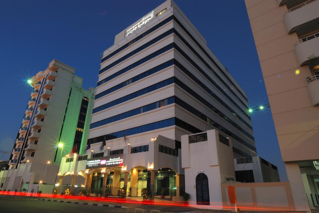 هتل Al Jawhara Gardens دبی