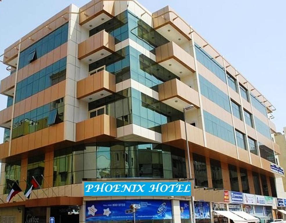 هتل Phoenix Hotel Dubai دبی
