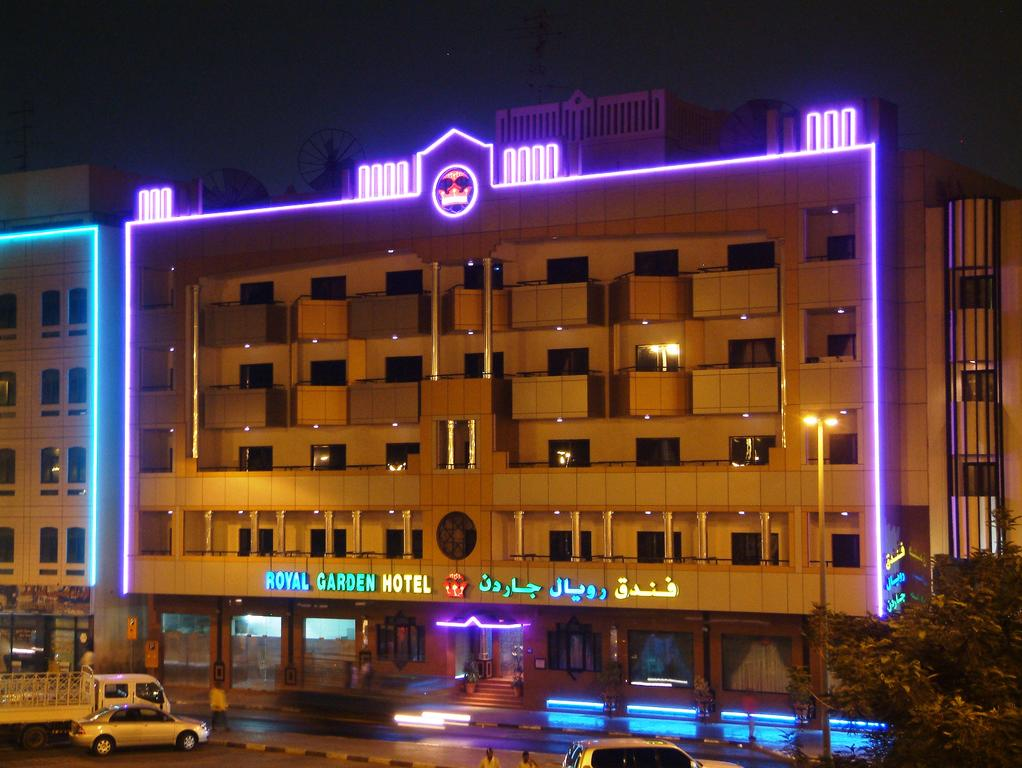 هتل Royal Garden دبی