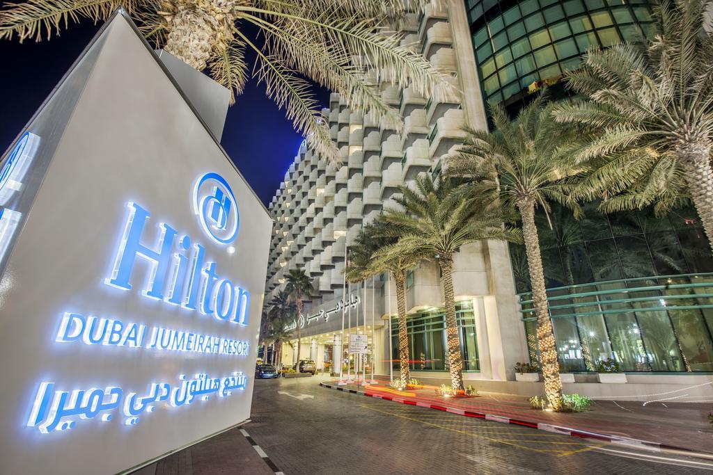 هتل Hilton Dubai Jumeirah دبی