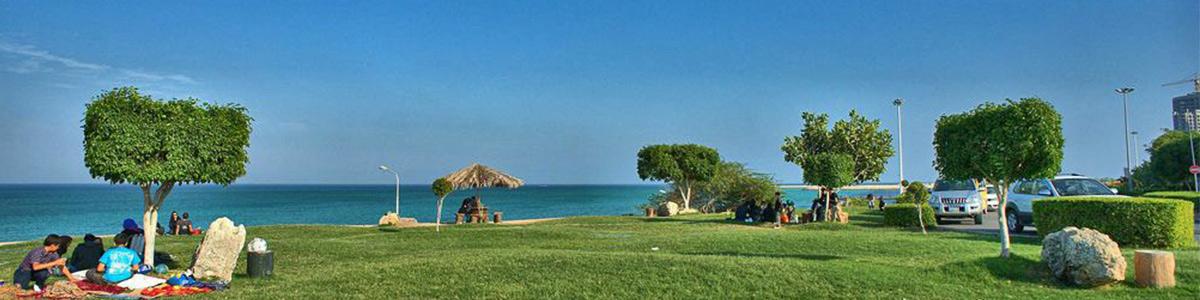 پارکی زیبا و ساحلی در قلب جزیره ی کیش
