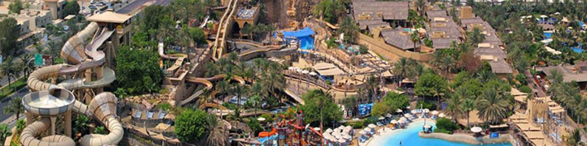 پارک آبی مهیج و مفرح در شهر دبی