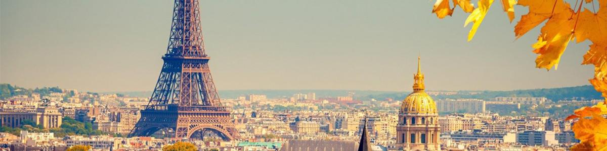 نمایی زیبا از شهر پاریس در فرانسه