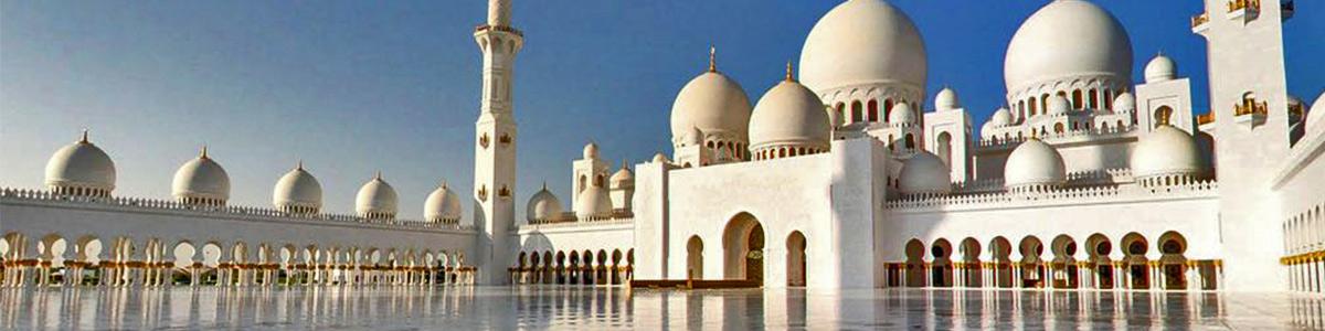 مسجد شیخ زاید ابوظبی مسجدی زیبا و منحصر به فرد در شهر دبی است