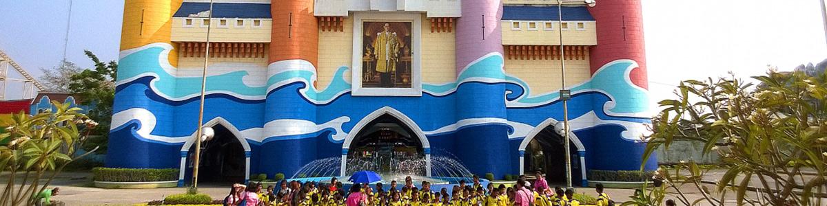 پارک مهیج پارک سیتی بانکوک