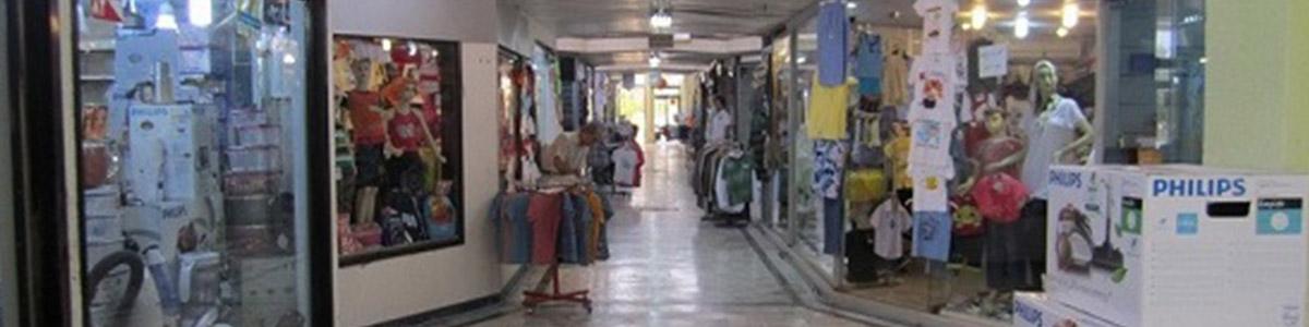 بازار پارس خلیج بازاری پرطرفدار و محبوب در جزیره ی کیش