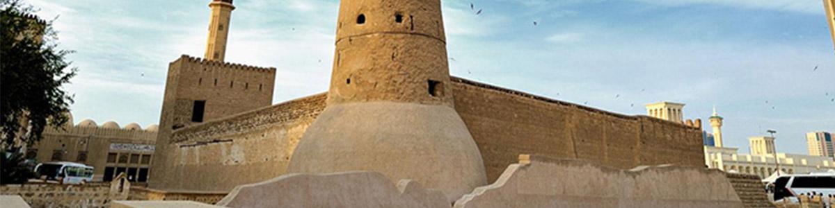 نمایی از موزه ی محبوب دبی در شهر کوچک اما زیبای دبی