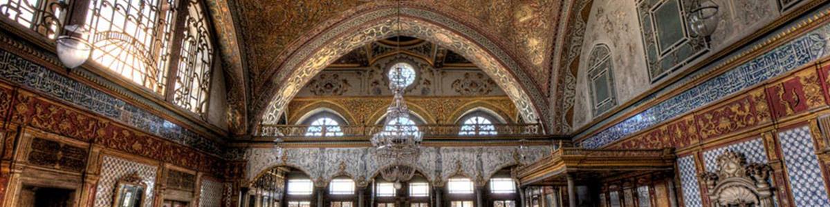 طراحی داخلی فوق العاده در کاخ توپکاپی در استانبول