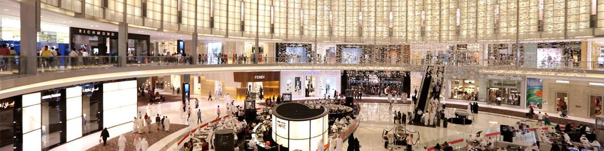 دبی مال در دبی
