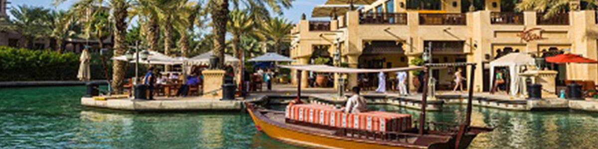 اسکله ابردربر در شهر دبی