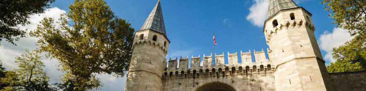کاخ دیدنی و منحصر به فرد توپکاپی استانبول