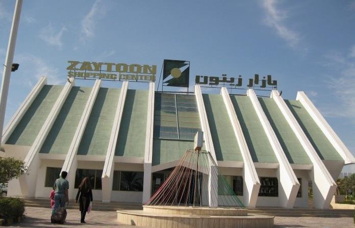 مرکز خرید زیتون کیش