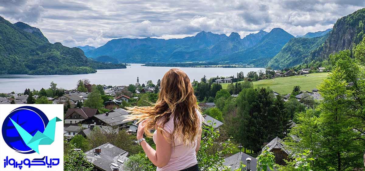دختری زیبارو در تور اتریش