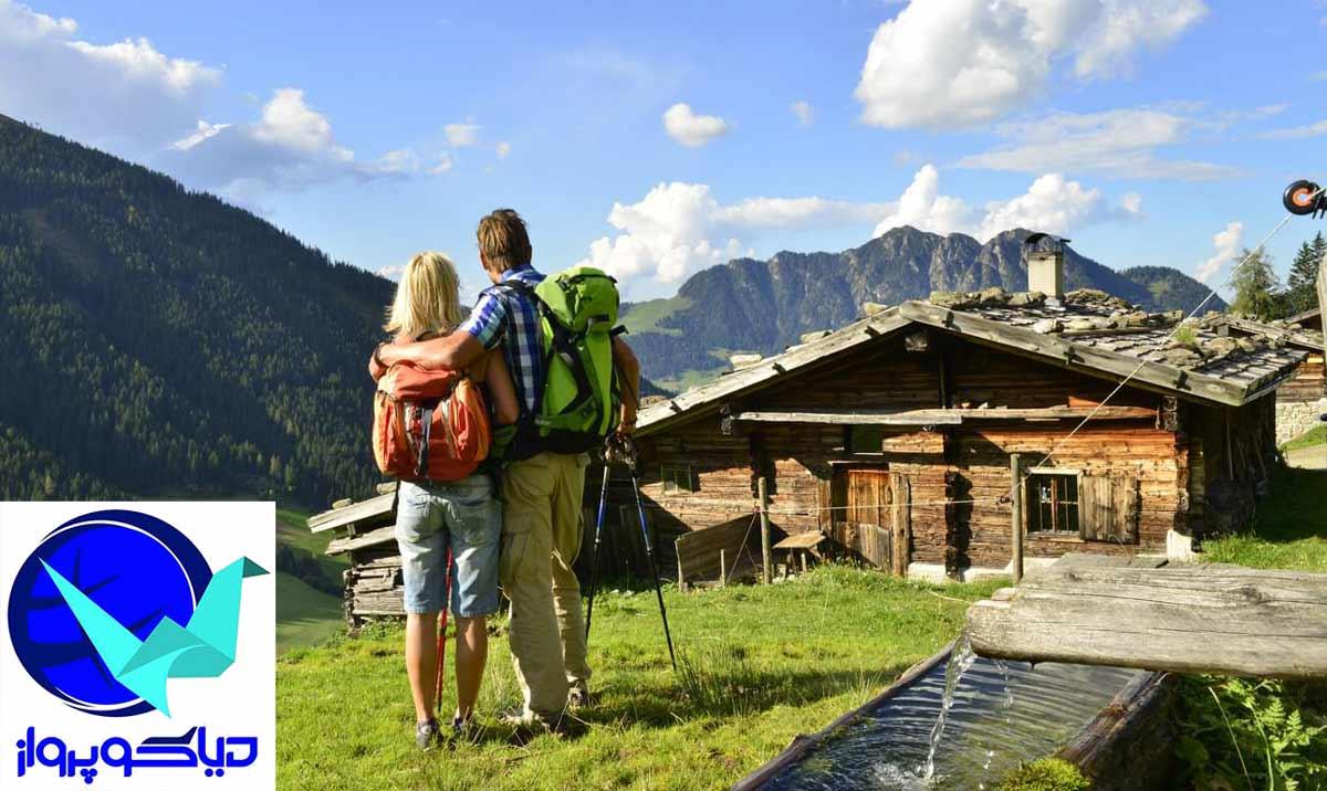 کاپلز یا زوج ها در اتریش