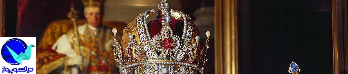 امپراتوری پادشاهی و سلطنت در اتریش